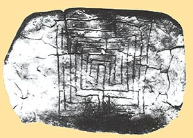 Pylos clay tablet